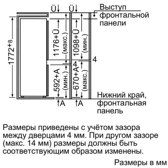 холодильник Bosch Kiv38v20ru купить в казани цена отзывы в интернет